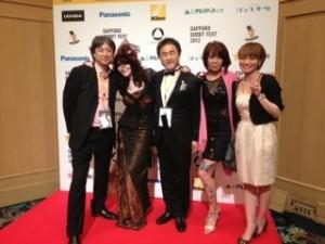 Japan Awards